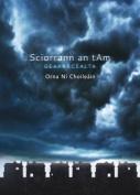 Sciorrann an t-Am [GLE]