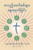 Making Radical Disciples - Leader - Burmese Edition [BUR]