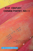 21st Century Chinese Poetry, No. 11