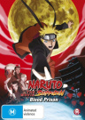 Naruto: Shippuden the Movie 5 [Region 4]