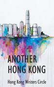 Another Hong Kong
