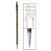 0.6x2.4cm Small Baiyun Goat hair Shuangyang Chinese calligraphy and painting brush