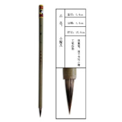 Small Xiezhua Gongbi Liner wolf hair Shuangyang Chinese Meticulous painting brush