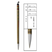0.7x2.8cm Medium Baiyun Goat hair Shuangyang Chinese calligraphy and painting brush