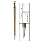 0.7x2.8cm Medium Baiyun Goat hair Shuangyang Chinese calligraphy and painting brush