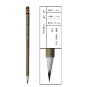0.6x2.1cm 70% Zihao 30% Yanghao Mixed Hair Shuangyang Chinese Calligraphy and Painting Brush