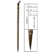 0.6x2.4cm No.3 Baolanghao Wolf Hair Shuangyang Chinese Calligraphy and Painting Brush