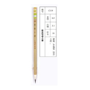 0.5x2.1cm Zi-Yanghao Jipin Xiejuan Mixed Hair Zhouhuchen Tiger Chinese Calligraphy and Painting Brush