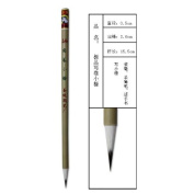 0.5x2.0cm Zi-yang Hao Mixed Hair Shuangyang Chinese Calligraphy and Painting Brush