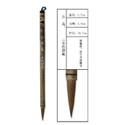0.7x2.8cm No.2 Baolanghao Wolf Hair Shuangyang Chinese Calligraphy and Painting Brush