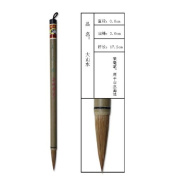 0.8x3.0cm Large Shanshui Landscape Wolf Hair Shuangyang Chinese Calligraphy and Painting Brush