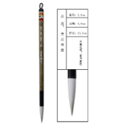 0.8x4.0cm Gongpin Shuhua Goat Hair Shuangyang Chinese Calligraphy and Painting Brush
