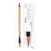 0.5x2.2cm Lingfeijing Xiaokai Mixed Hair Zhouhuchen Tiger Chinese Calligraphy and Painting Brush