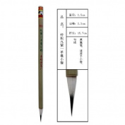 0.5x2.2cm 90% Zihao 10% Yanghao Mixed Hair Shuangyang Chinese Calligraphy and Painting Brush