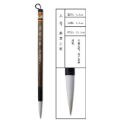 0.9x4.6cm Zhuan Li Zhi Bi Goat Hair Shuangyang Chinese Calligraphy and Painting Brush