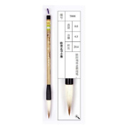 0.8x4.5cm Outi Zhengshu Xiaokai Mixed Hair Zhouhuchen Tiger Chinese Calligraphy and Painting Brush