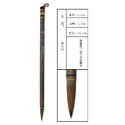 0.8x3.3cm Middle Lanzhu Wolf Hair Shuangyang Chinese Calligraphy and Painting Brush