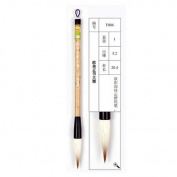 1x5.2cm Outi Zhengshu Dakai Mixed Hair Zhouhuchen Tiger Chinese Calligraphy and Painting Brush