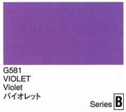 Holbein Artists Gouache Violet 15ml