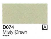 Holbein Acryla Gouache Misty Green (A) 20ml