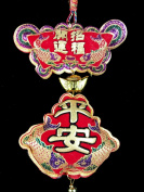 Feng Shui Chinese Lucky Charm or Hanging with a Betterdecor Pounch