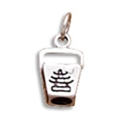 11x7mm (C) Chinese Take Out Box Charm .925 Sterling Silver