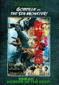 Godzilla Vs. the Sea Monster [Regions 1,4]