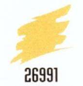 Nupastel Stick 257P Deep Cadmium Yellow