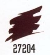 Nupastel Stick 293P Sepia