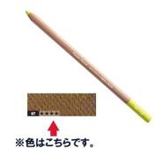Caran d'Ache Pastel Pencils - Bistre