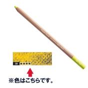 Caran d'Ache Pastel Pencils - Gold Cadmium Yellow