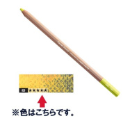 Caran d'Ache Pastel Pencils - Golden Bismuth Yellow