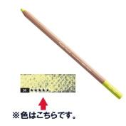 Caran d'Ache Pastel Pencils - Light Lemon Yellow