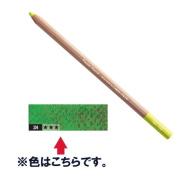 Caran d'Ache Pastel Pencils - Middle Moss Green 30%