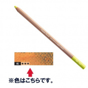 Caran d'Ache Pastel Pencils - Saffron