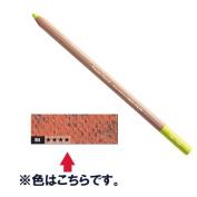 Caran d'Ache Pastel Pencils - Terracotta