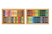 ArtAspirer Oil Pastels ArtAspirer Oil Pastels Wood Box Set of 92