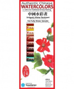 Yasutomo Authentic Chinese Watercolours 12 Set