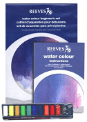 Water Colour Paint Set For Beginners
