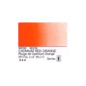 Holbein Wc 15Ml Cadmium Red Orange