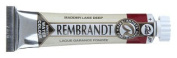 Rembrandt Watercolour Tube 20ml CADMIUM YELLOW DEEP (210) Series 3