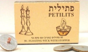 "Floating Wicks ""Petilits"" Standard Round Shape - Pack of 49 - Made in Israel"