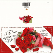 Happy Birthday With Warmest Thoughts Ukrainian Greeting Card