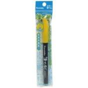 Kuretake Brush Pen No.50 Yamabuki