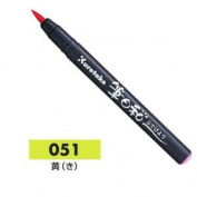 Kuretake Brush Pen No.51 yellow