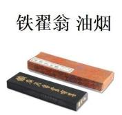 Shang Hai Premium Chinese Calligraphy / Drawing Ink Stick