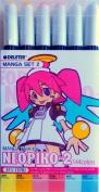 Neopiko-2 Manga Set-2