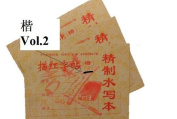Magic Cloth Water-Writing Practise Book to Learn Chinese Character