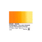 Holbein Wc 15Ml Permanent Yellow Orange