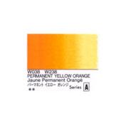 Holbein Wc 15Ml Permanent Yellow Orange
